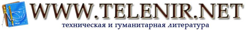 http://www.telenir.net/0img/logo.jpg