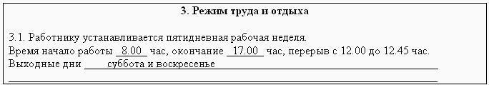 Печать календаря на 2011 год