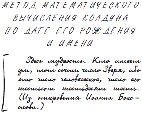 i_014