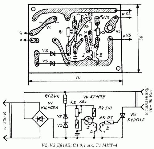 Электронная схема регулятора