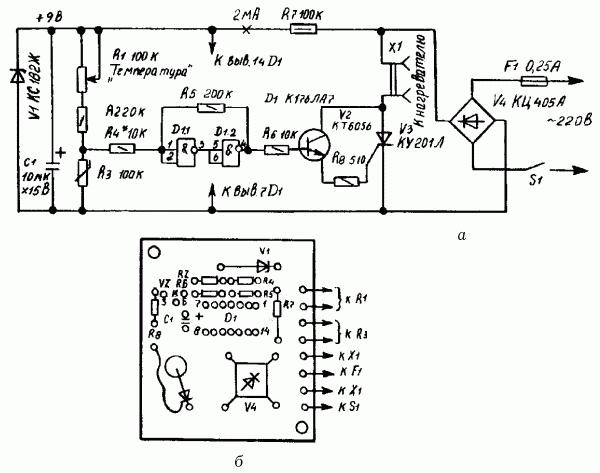 Электронный терморегулятор: а