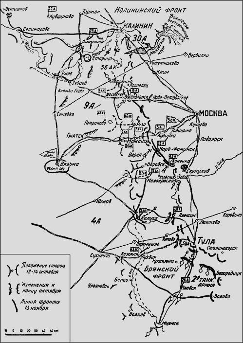 1942 г / Битва за Москву.