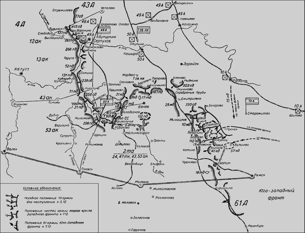 31 января 1942 г / Битва за