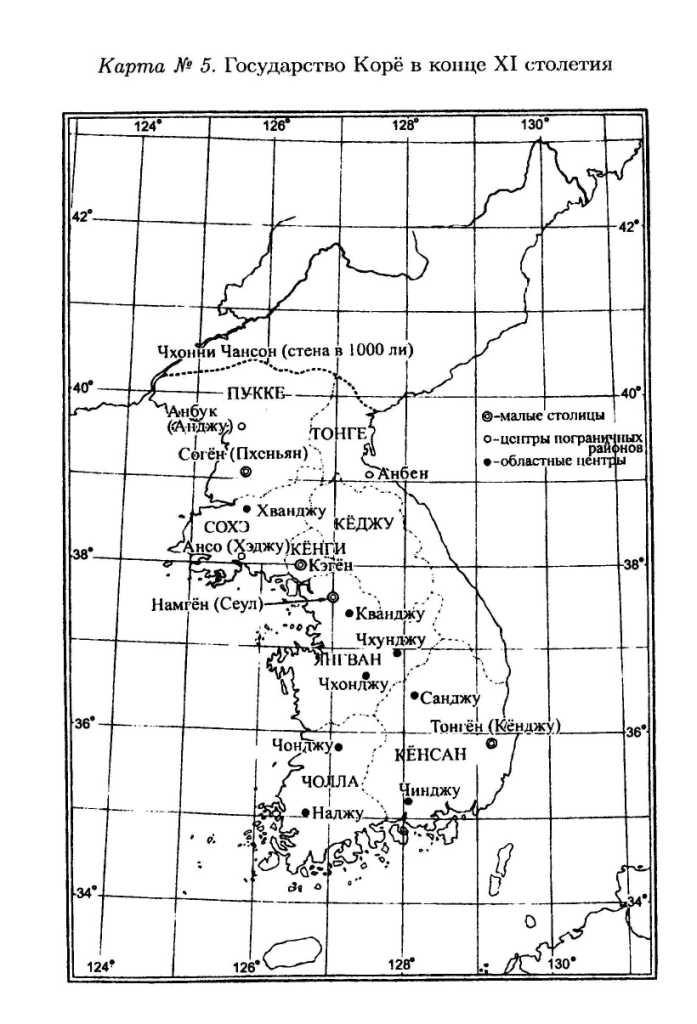В 940 г., после завершения