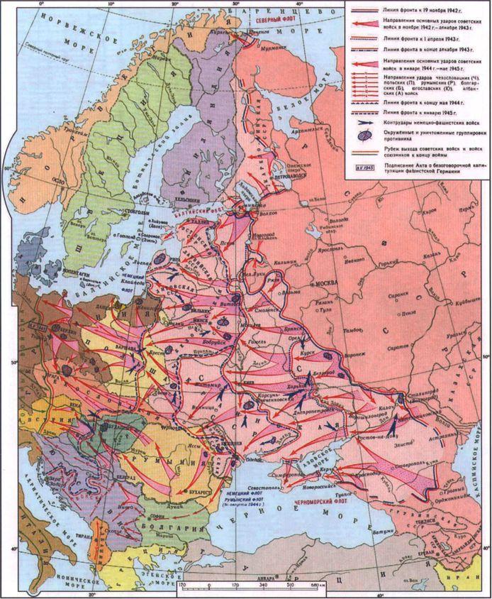 Великая отечественная война 1944 г