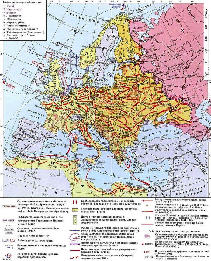 Вторая мировая война в европе 1942 1945
