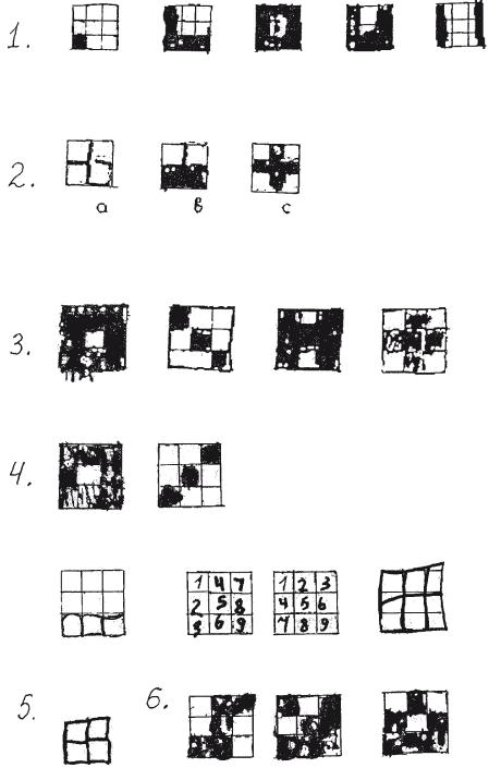 бланк для индивидуального обследования методика паровозик