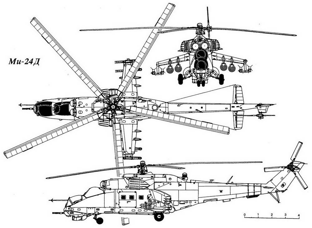 вертолет Ми-24 получил то
