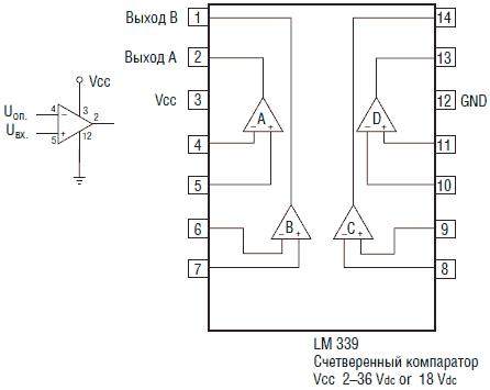 Что представляет собой интегральная схема фото 618