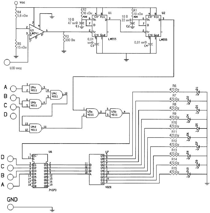 Следующая схема интерфейса
