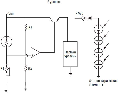 Схема компаратора для