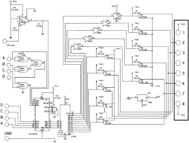 Схема контроллера УРР для