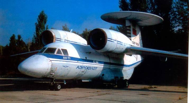 ПРОЕКТ САМОЛЕТА РЛДН П-42 / Отечественные самолёты и вертолёты ДРЛО