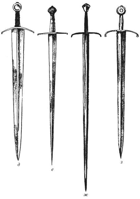 Как сделать деревянные рыцарские мечи сайт с иллюстраций как сделать сайт с окончанием.ru
